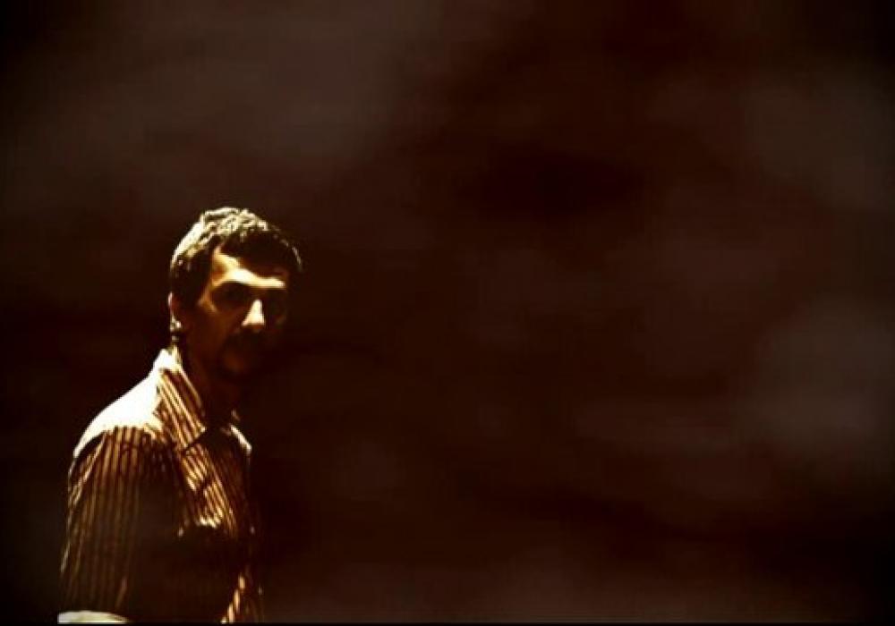 Video arte: Estar (2010)