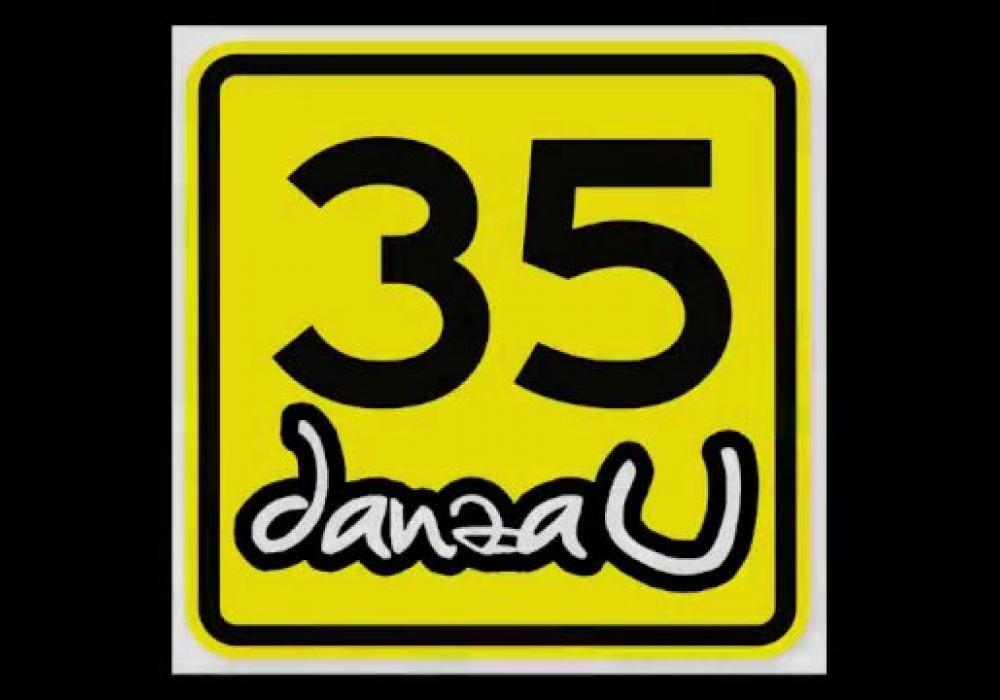 ¡Felicidades Danza Univesitaria! 35 Aniversario